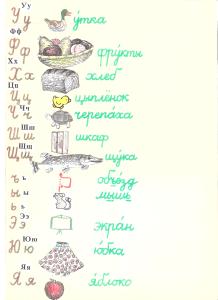 Skan_20150521 (9)